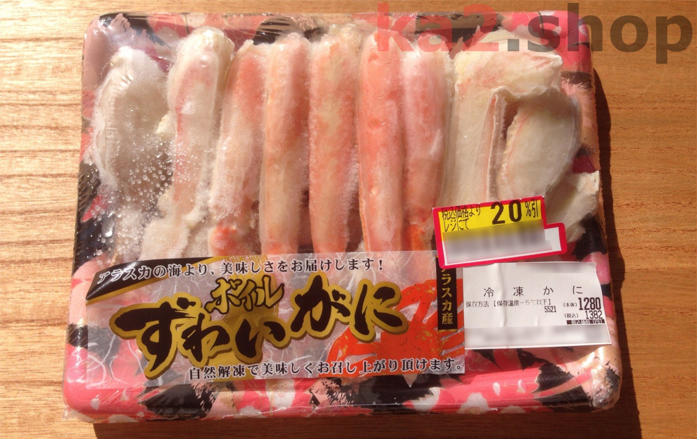 カニ 食べ 方 の 冷凍